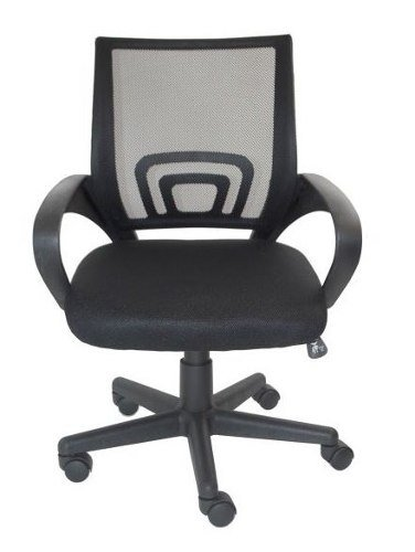 Silla Oficina Giratoria Regulable Pc  Red - Alto Impacto