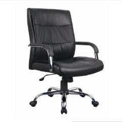 Sillon Oficina Beta