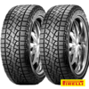 Kit X2 215/80r16 Pirelli Scorpion Atr Hilux Trooper D20