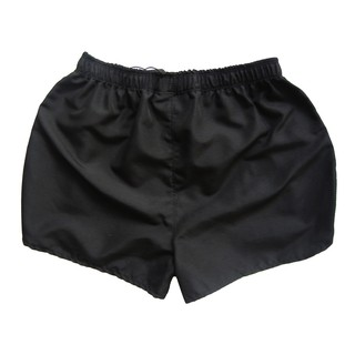 Short de Hockey Microfibra - Junior - comprar online