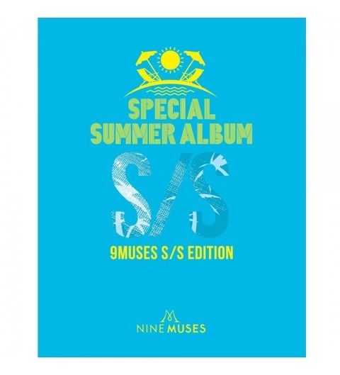 NINE MUSES - Special Summer Album [S/S EDITION]