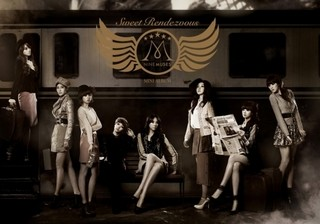 NINE MUSES - 1st Miini Album [SWEET RENDEZVOUS]