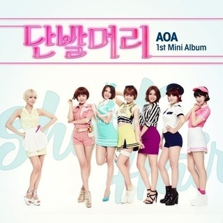 AOA - 1st Mini Album [SHORT HAIR]