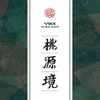 VIXX - 4th Mini Album [SHANGRI-LA] - comprar online