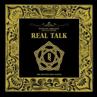 BOYS REPUBLIC - 2nd EP Album [REAL TALK]