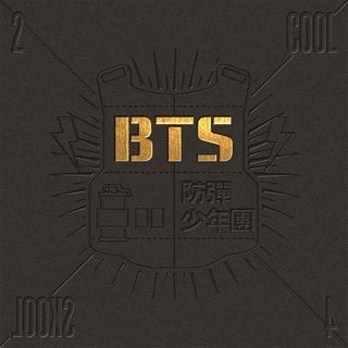 BTS - 1st Single [2 COOL 4 SKOOL]