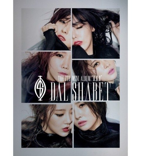 DAL SHABET - 7th Mini Album [B.B.B]