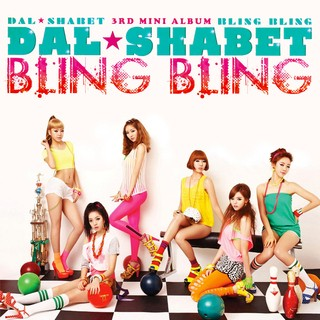DAL SHABET - 3rd Mini Album [BLING BLING]
