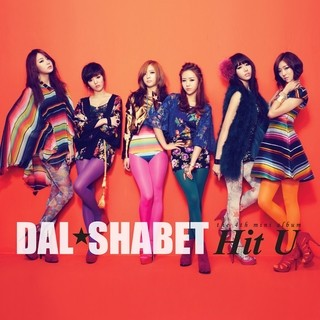 DAL SHABET - 4th Mini Album [HIT U]