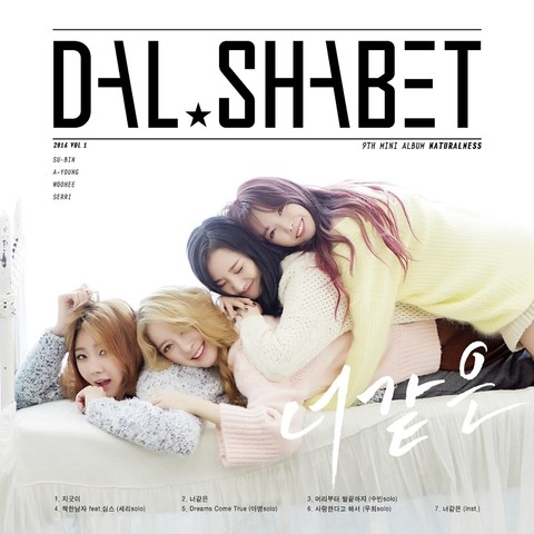 DAL SHABET - 9th Mini Album [NATURALNESS]