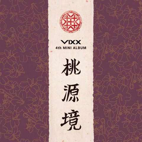 VIXX - 4th Mini Album [SHANGRI-LA]