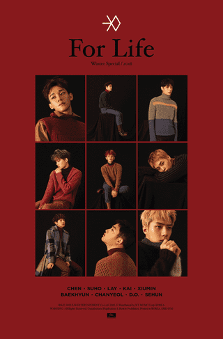 EXO - Winter Special Album [FOR LIFE]