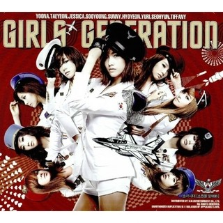 GIRLS' GENERATION - 2nd Mini Album [GENIE]