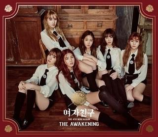 GFRIEND - 4th Mini Album [AWAKENING]