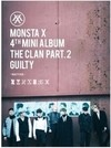 Monsta X -  4th Mini Album [THE CLAN 2.5 PART.2] (Random)