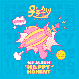 WJSN - 1st Album [HAPPY MOMENT] (Random)