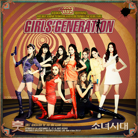 GIRLS' GENERATION - 3rd Mini Album [HOOT]