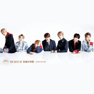 BTS - Limited Edition c/ DVD [THE BEST OF BTS] (Japan Edition)