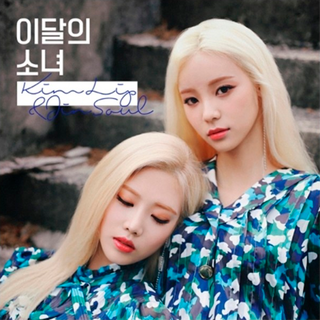 JINSOUL - Single Album [KIM LIP&JINSOUL]