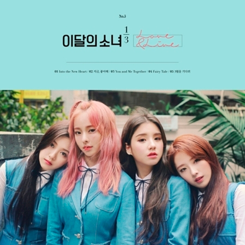 LOONA - 1st Mini Album [LOVE&LIVE] (Limited Edition)