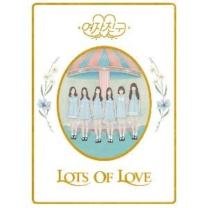GFRIEND - 1st Album [LOL]