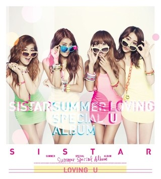 SISTAR - Summer Special Album [LOVING U]
