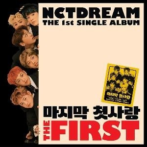 NCT DREAM - 1st Single Album [THE FIRST]