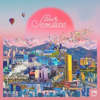 LEE HI - 1st Album [SEOULITE]
