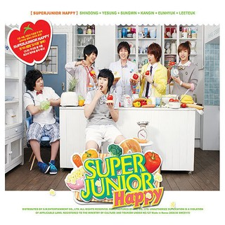 SUPER JUNIOR - 1st Mini Album [COOKING? COOKING!]