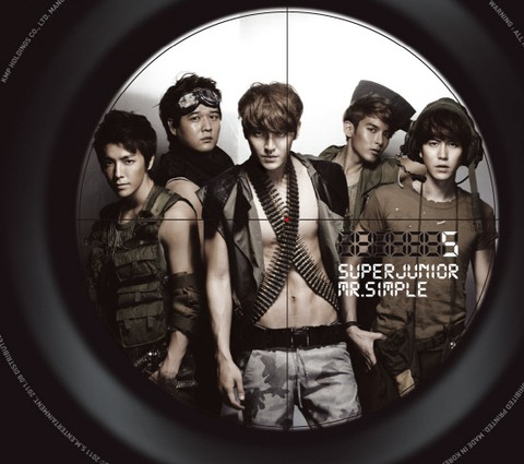 SUPER JUNIOR - 5th Album [MR. SIMPLE] (Version B)