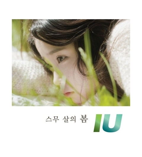 IU - Single Album [TWENTY YEARS OF SPRING]
