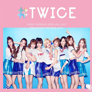 TWICE - Limited Edition [#TWICE]