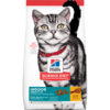 HILL'S INDOOR ADULT FOOD 1-6 FELINE - Gato de interiores 3.5 libras