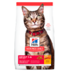 HILL'S OPTIMAL CARE FELINE 7 libras - comprar online