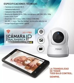 Camara Ip NOGA Ng Ip721 Hd Inalambrica - SHOPPING GAME