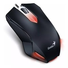 Mouse Gamer Led Retroiluminado GENIUS X G200 Usb Led 1000dpi - comprar online