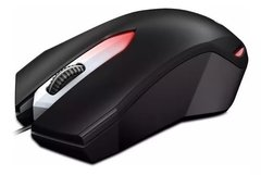 Mouse Gamer Led Retroiluminado GENIUS X G200 Usb Led 1000dpi en internet