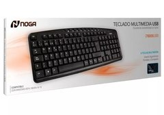 TECLADO NOGA 78005 USB MULTIMEDIA en internet