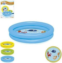 Piscina Infantil Inflável 61 Summer Fun - Wellmix