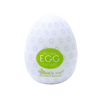 MASTURBADOR EGG CLICKER EASY ONE CAP MAGICAL KISS - IMPORTADO