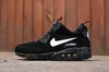 TÊNIS NIKE AIR MAX 90 WINTER [Preto/Branco]