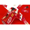 KIT KAT CELEBREAK x 150gr