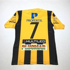 Camiseta Olimpo #7 Peres Guedes - comprar online