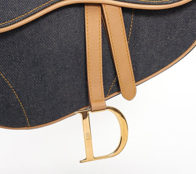 Bolsa Christian Dior Denim Saddle - comprar online