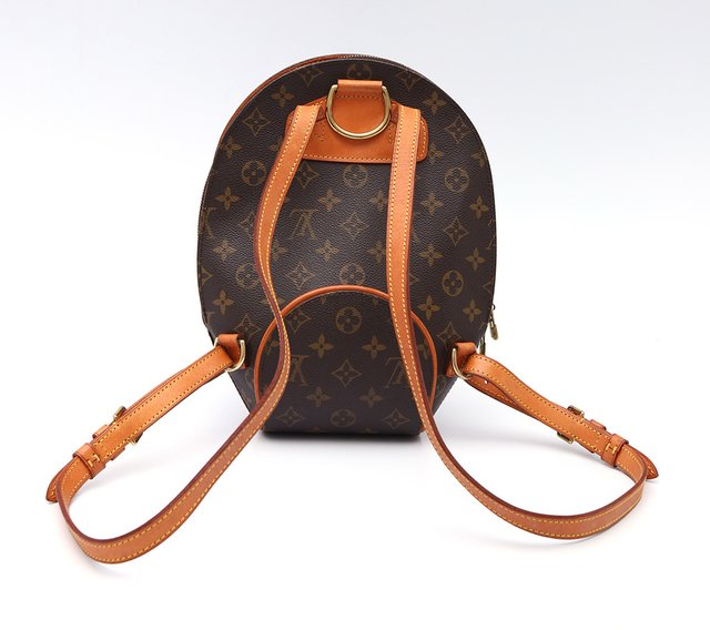 Mochila Louis Vuitton Ellipse na internet