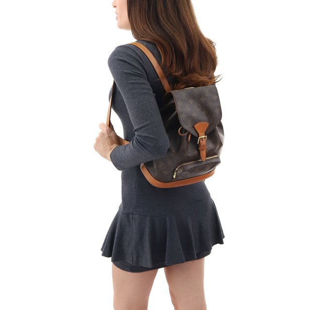 Mochila Louis Vuitton Montsouris MM Monograma na internet