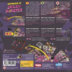Attack Of The Jelly Monster - comprar online
