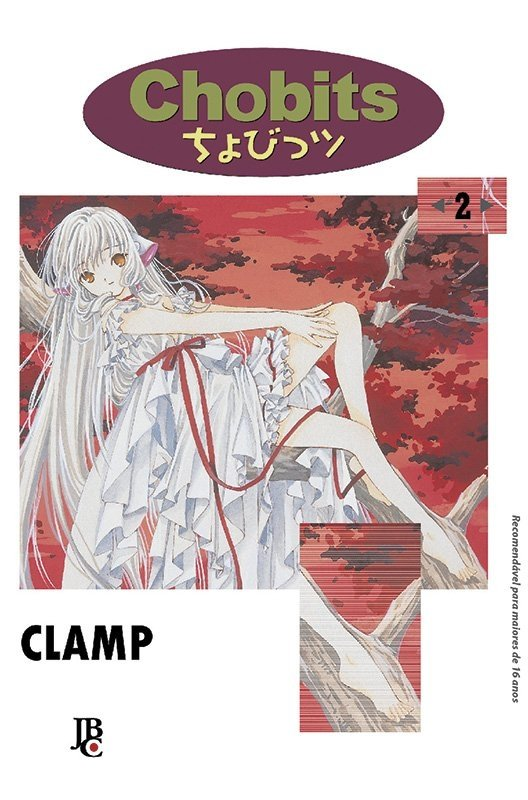 Chobits Vol.2, do CLAMP