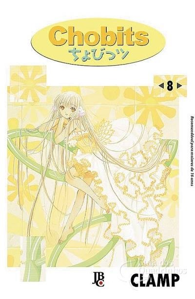 Chobits Vol.8, de CLAMP