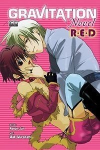 Gravitation Red - Light Novel